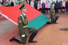 Открытие площади Государственного флага Республики Беларусь