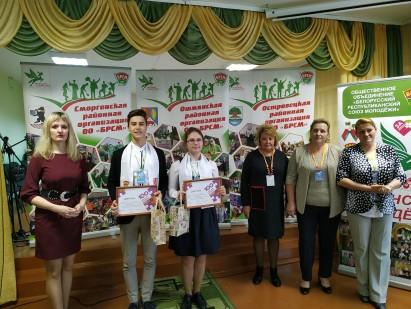 100 идей для Беларуси 2019
