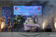 Ошмяны отметили 680-летний юбилей