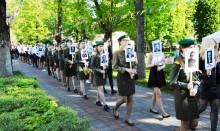 Празднование 73-годовщины Великой Победы